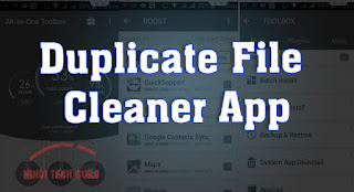 Best Whatsapp Duplicate File Cleaner App ki Jankari