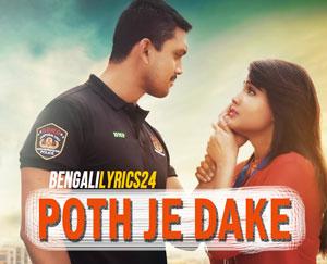 Poth Je Dake - Adit, Arifin Shuvoo, Mahiya Mahi