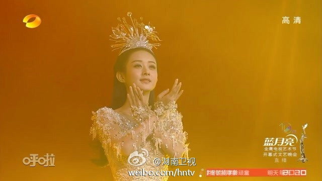 5th Golden Eagle Goddess Zhao Liying