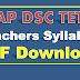 DSC Notification 2017 In AP Syllabus PDF Download APTET Syllabus Important Dates