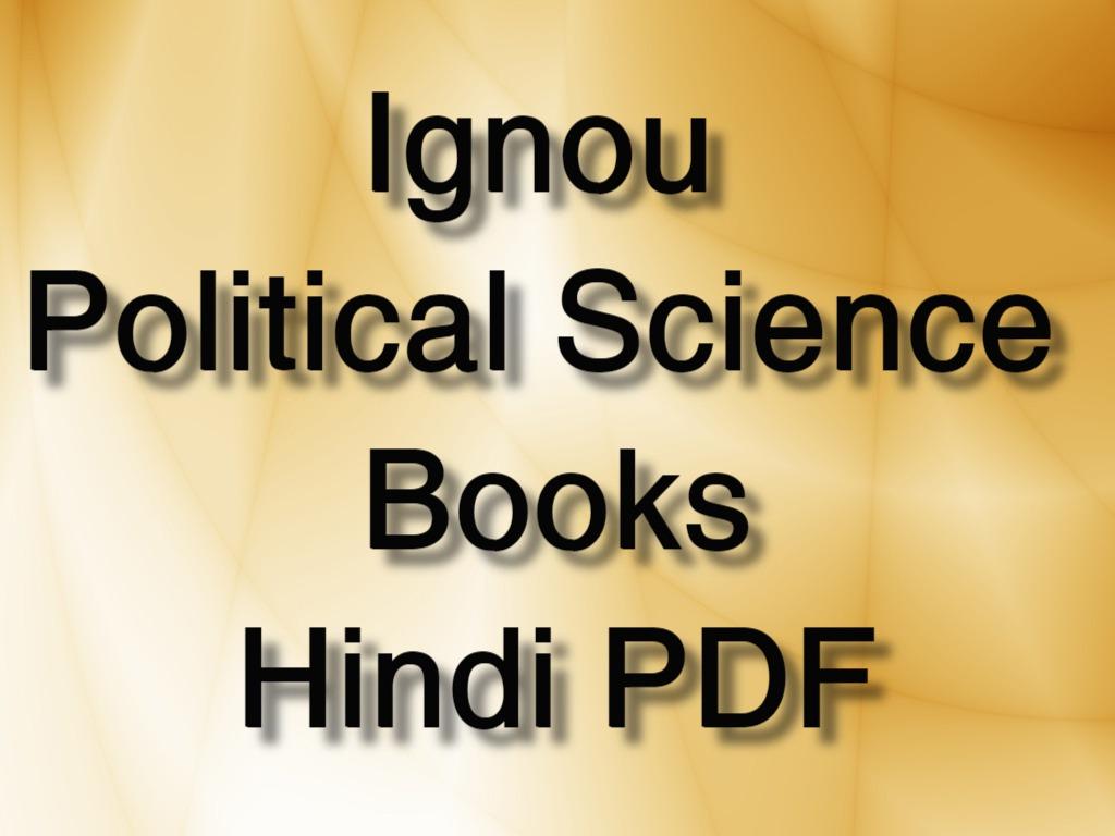 Ignou Political Science Pdf