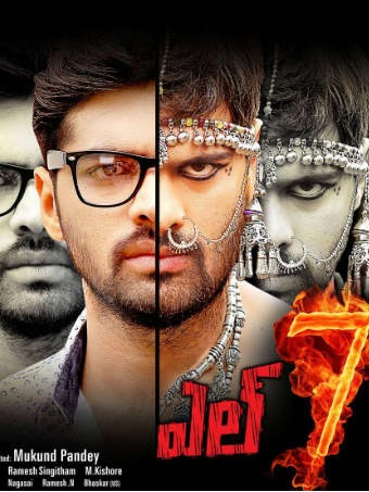 L7 (2018) Hindi Dubbed 350MB HDRip 480p x264 7StarHD Com