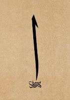 huruf alif