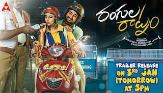 Rangula Ratnam Theatrical Trailer Out
