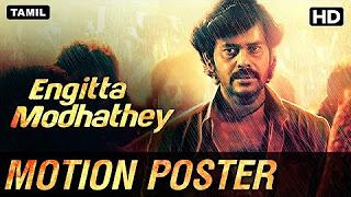 Engitta Modhathey _ Motion Poster _ Natty, Rajaji