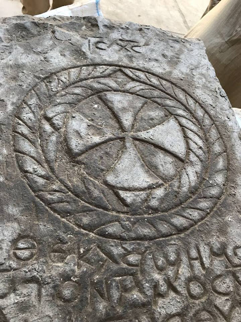 Coptic tombstone unearthed at Sphinxes Avenue in Luxor