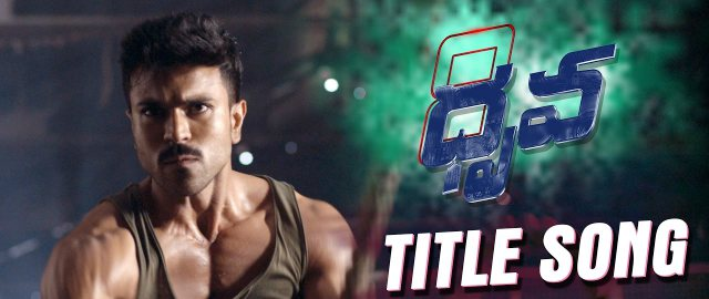 Dhruva Title Full Video Song
