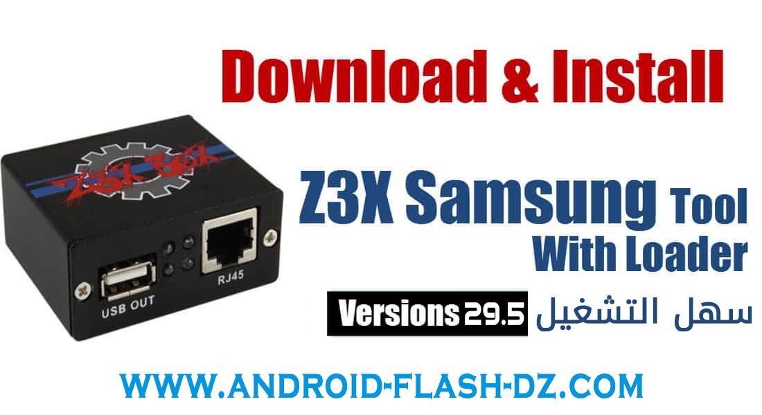 تحميل سامسونج بوكس SamsungToolPRO 29 5 z3x box + Cracked و