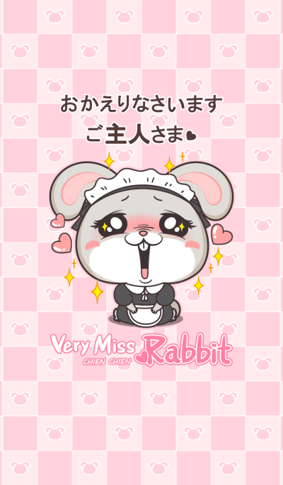 very miss rabbit-My master