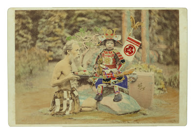 Japanese Photography  - Two Current Exhibitions in Tokyo -and- (Bonus!) Two Good Sources