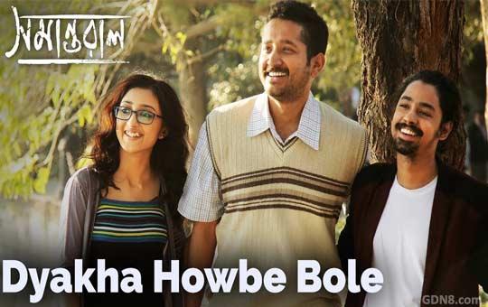 Dyakha Howbe Bole - Samantaral