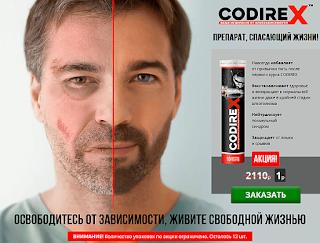 https://luckproduct.ru/codirex-r2/?ref=275948&lnk=2057683