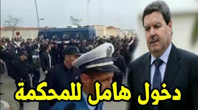 شاهد ... لحظة دخول عبد الغاني هامل الى محكمة تيبازة اليوم