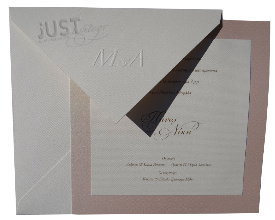 Monograms wedding invitations A1106