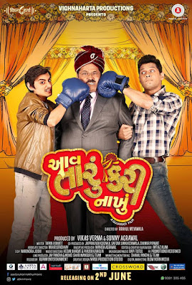 Aav Taru Kari Nakhu Full Gujarati Movie Download in HD 720p