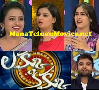 Lakku Kikku Show – E25 – 5th April with TV Anchors and Suma as Contestant