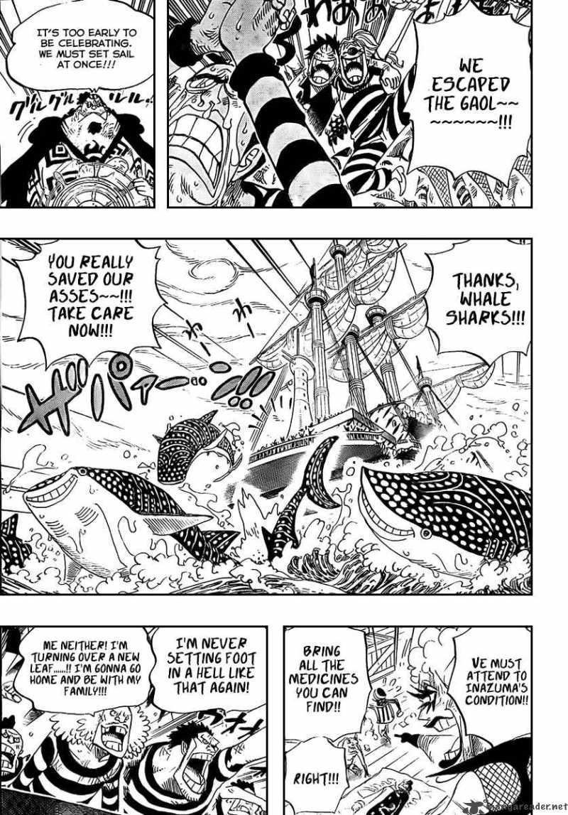One Piece 548
