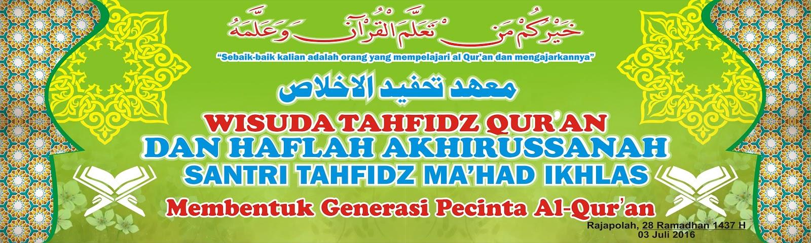 Background Banner Haflah