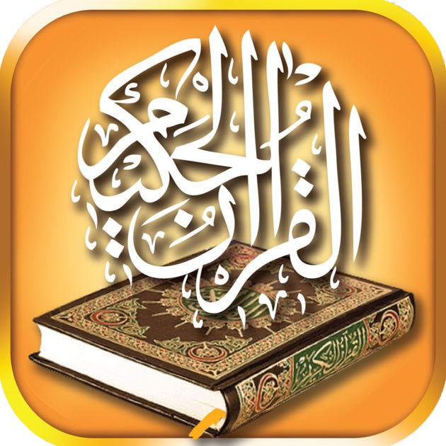 Al Quran full Quran App - android apps download