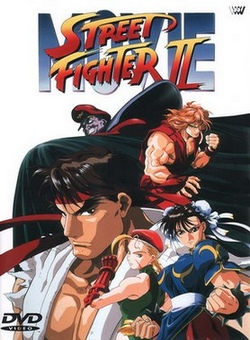 Street Fighter II The Movie!