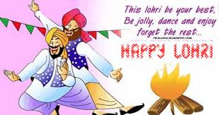 Lohri Invite Cards Images Photos