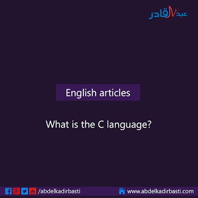 What is the C language