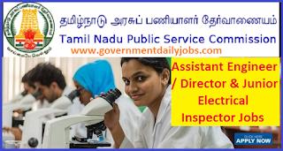 TNPSC Assistant Engineer Recruitment 2017 for 147 Assistant Director Jobs