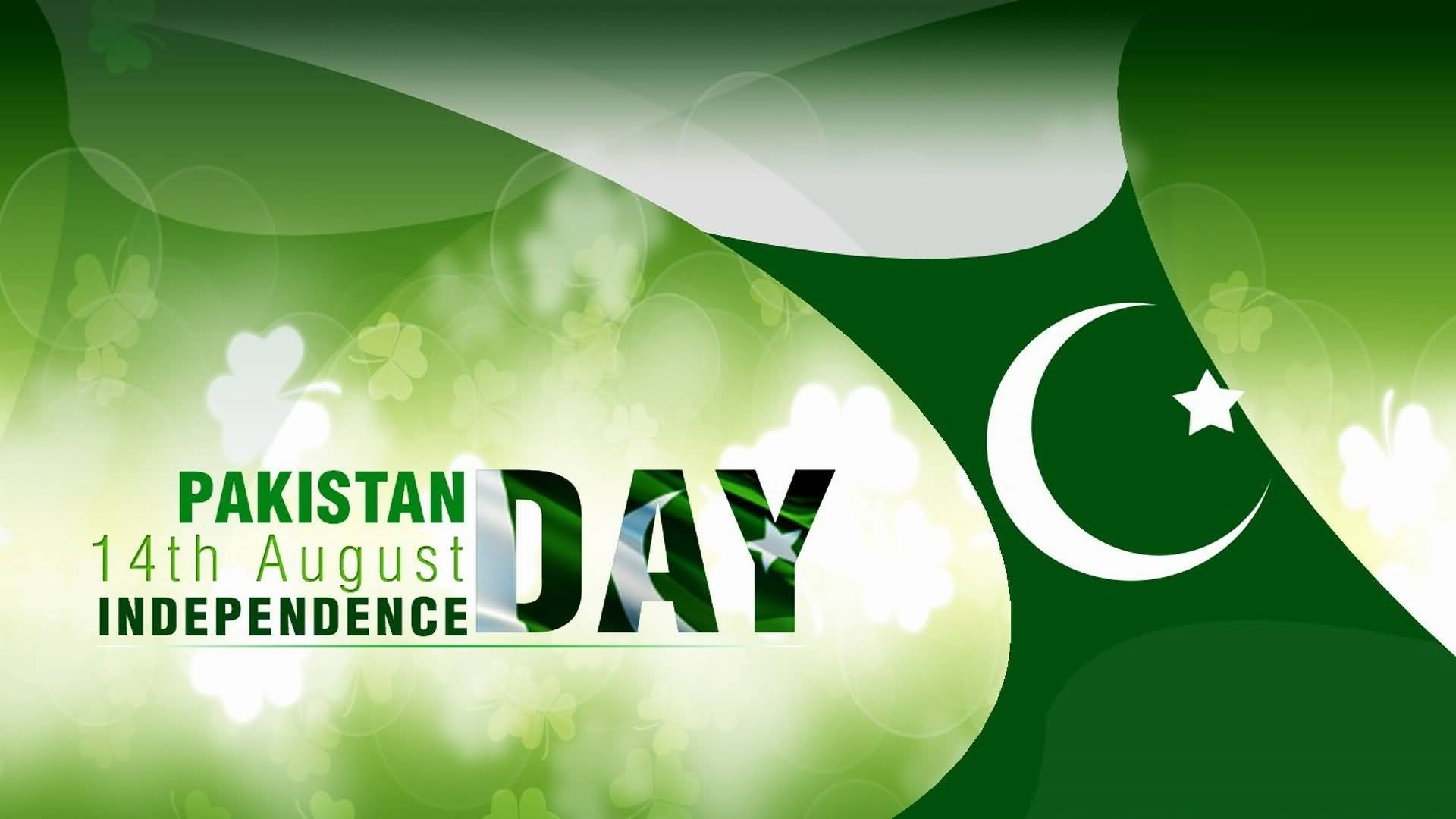 Pakistan independence day 2019, Pakistan day 2019, 15 august 2019, 14 august 2019, 14 august Pakistan, August 2019 Calendar, India independence day, India independence day 2019, dependence day Wallpaper, august 2019 calendar with holidays, 14 august 1947,14 august 2019, independence day Wikipedia, Pakistan republic day, significance of independence, independence day quotes, Pakistan flag, independence day of Pakistan essay