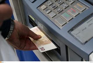 Αδειάζουν λογαριασμούς και πιστωτικές κάρτες
