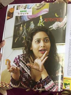 ashna habib bhabna scandal