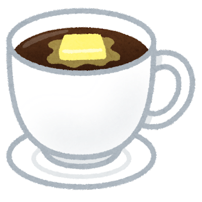 バターコーヒーのイラスト