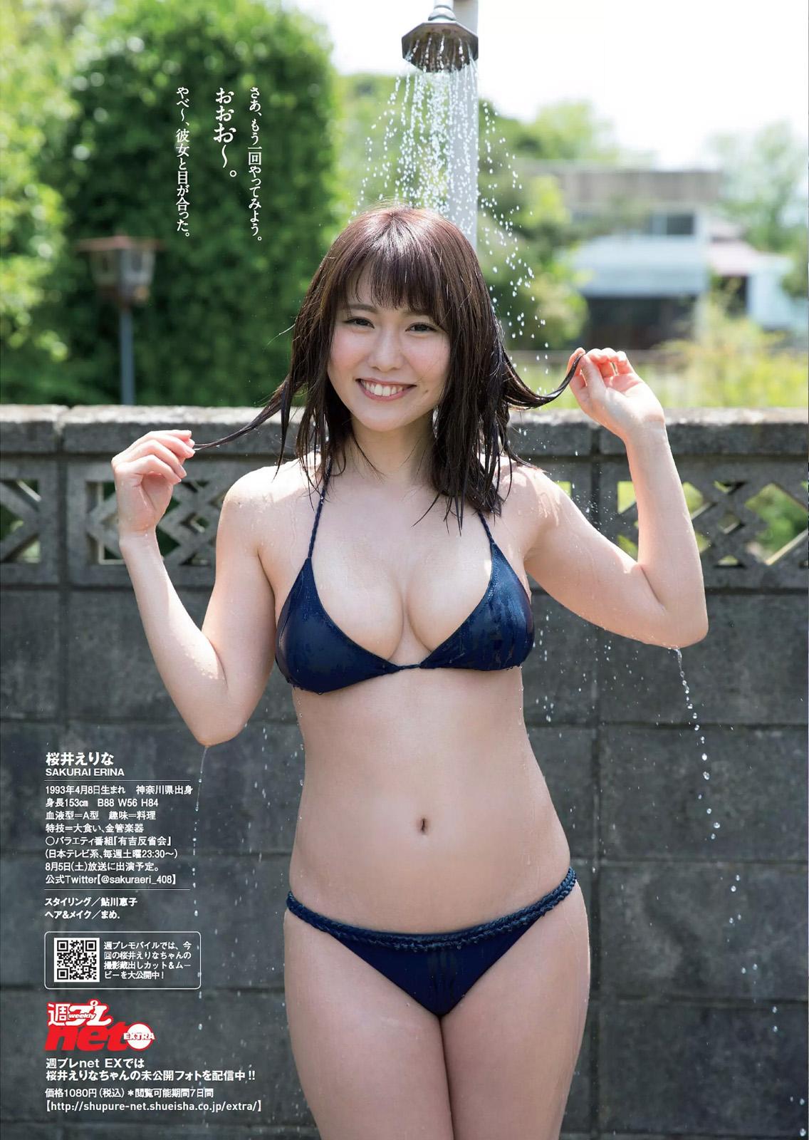 Sakurai Erina 桜井えりな, Shukan Playboy 2017 No.33 (週刊プレイボーイ 2017年33号)