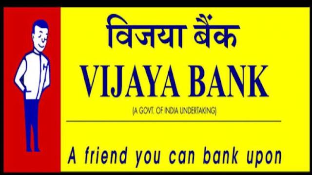 Vijaya Bank Recruitment 2019, 421 Peon, Sweeper Jobs Post