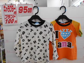 100円子供服95㎝の白Tシャツとオレンジのタンクトップ