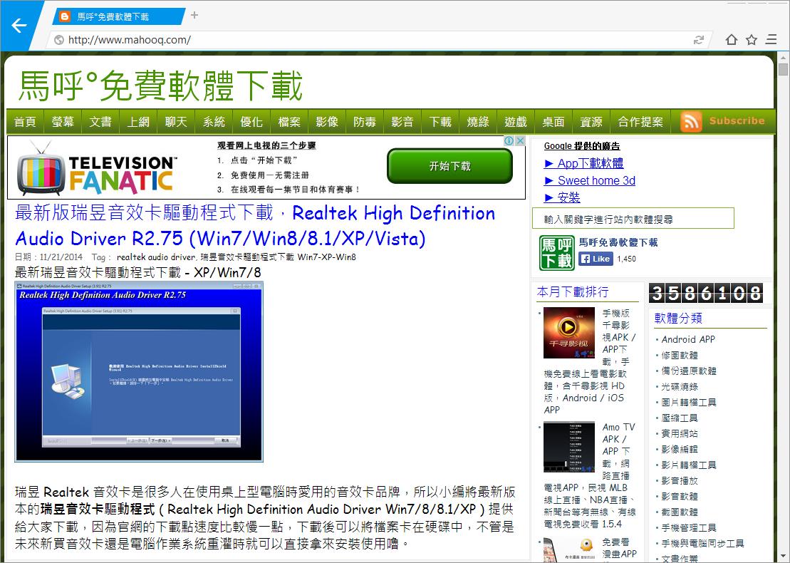 比 Google Chrome 速度快三倍的網頁瀏覽器推薦:MXNitro Portable 免安裝版下載 1.0.0.800,好用的極速瀏覽器 | 馬呼 ...