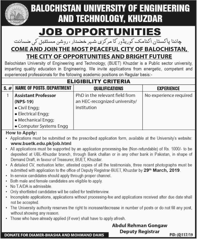 Balochistan University of Engineering & Technology Jobs March 2019 BUET Khuzdar