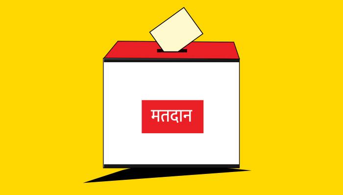 election-vote-matdan