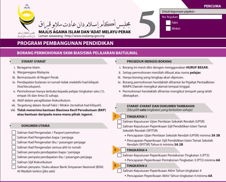 Permohonan Biasiswa Pelajar Baitulmal Maipk 2019 Edublog Malaysia
