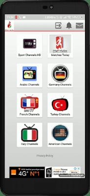 تحميل تطبيق BASHER IPTV لمشاهدة جميع القنوات المشفرة مجانا على الاندرويد