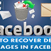 How to Get Deleted Messages Back From Facebook