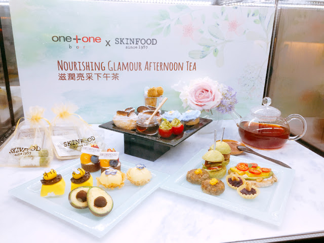 帝都酒店, Royalpark, hightea, skinfood, skincare, lovecath, catherine, beauty, blogger, 夏沫, royalparkhotelhk, skinfoodhk