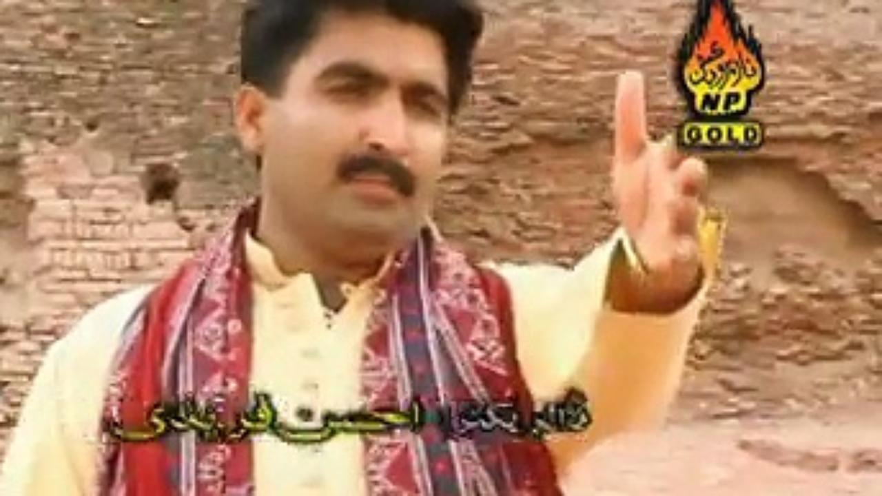 Download latest pakistani songs, indian songs, pakistani drama.