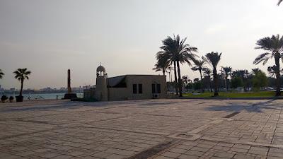 Doha Qatar Mosque