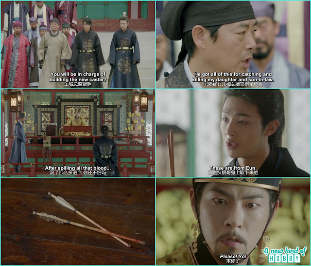 4th prince send for constructing the castle for the king and Wang jung come and give king yo eun arrows from his body - Moon Lovers Scarlet Heart Ryeo - Episode 16 Review (Eng Sub)