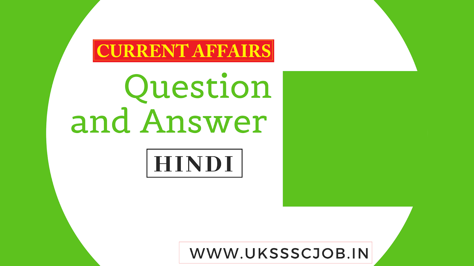 Daily Current Affairs Quiz 2019 in Hindi -Download PDF