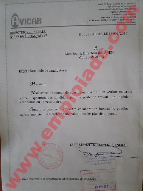 اعلان عن عرض عمل بمؤسسة AVICAB ولاية سيدي بلعباس افريل 2017