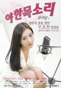 Sexy Voice (2017) Full Movie