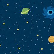 宇宙のイラスト(背景素材)
