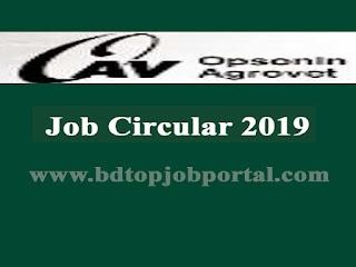 Opsonin  Agrovet MPO Job Circular 2019