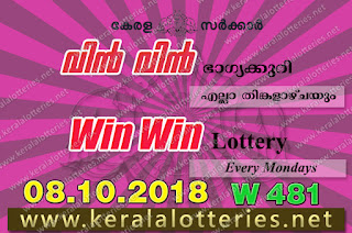 "KeralaLottery.info, ""kerala lottery result 8 10 2018 Win Win W 481"", kerala lottery result 08-10-2018, win win lottery results, kerala lottery result today win win, win win lottery result, kerala lottery result win win today, kerala lottery win win today result, win winkerala lottery result, win win lottery W 481 results 8-10-2018, win win lottery w-481, live win win lottery W-481, 8.10.2018, win win lottery, kerala lottery today result win win, win win lottery (W-481) 08/10/2018, today win win lottery result, win win lottery today result 8-10-2018, win win lottery results today 8 10 2018, kerala lottery result 08.10.2018 win-win lottery w 481, win win lottery, win win lottery today result, win win lottery result yesterday, winwin lottery w-481, win win lottery 8.10.2018 today kerala lottery result win win, kerala lottery results today win win, win win lottery today, today lottery result win win, win win lottery result today, kerala lottery result live, kerala lottery bumper result, kerala lottery result yesterday, kerala lottery result today, kerala online lottery results, kerala lottery draw, kerala lottery results, kerala state lottery today, kerala lottare, kerala lottery result, lottery today, kerala lottery today draw result, kerala lottery online purchase, kerala lottery online buy, buy kerala lottery online, kerala lottery tomorrow prediction lucky winning guessing number, kerala lottery, kl result,  yesterday lottery results, lotteries results, keralalotteries, kerala lottery, keralalotteryresult, kerala lottery result, kerala lottery result live, kerala lottery today, kerala lottery result today, kerala lottery"